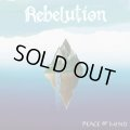 [loudog SELECT CD♪♪] Rebelution / PEACE OF MIND
