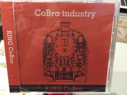 画像1: [CoBra industry] KING CoBra
