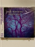 [ONE BIG FAMILY RECORDS] JACK MANESS / Simple Man