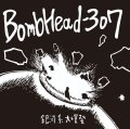 [BombHead-307] 銀河系大爆発